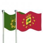 Banderas Municipales