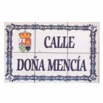 placa calle decoración